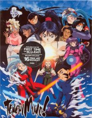 Tenchi Muyo!: Movie Collection - Limited Edition (Blu-ray + DVD Combo)