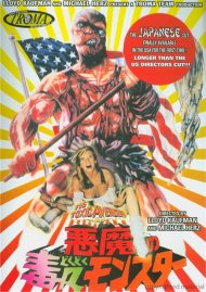 Toxic Avenger, The: The Japanese Cut