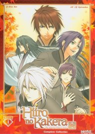 Hiiro No Kakera: The Complete Season One