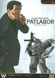 PatLabor TV: Collection Three