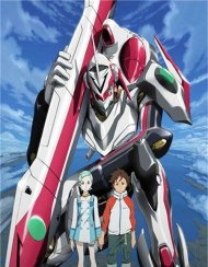 Eureka Seven: Part One - Limited Edition