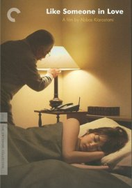 Like Someone In Love: The Criterion Collection