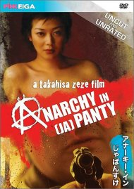 Anarchy in [Ja]Panty
