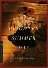 Brighter Summer Day, A: The Criterion Collection