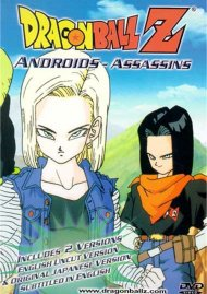 Dragon Ball Z: Androids #2 - Assassins