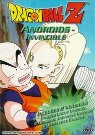 Dragon Ball Z: Androids #3 - Invincible
