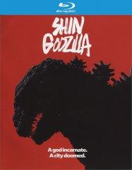 Shin Godzilla (Blu-ray + DVD + Digital HD Combo)