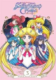 Sailor Moon Crystal: The Complete Third Season