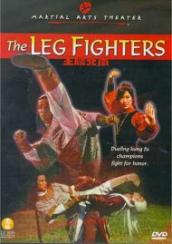Leg Fighters, The