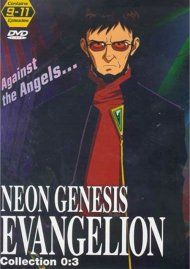 Neon Genesis Evangelion Collection 0:3