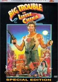 Big Trouble In Little China: 2 Disc Special Edition