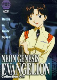 Neon Genesis Evangelion Collection 0:4
