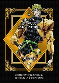 JoJos Bizarre Adventure Set 3 - Stardust C-Battle in Egypt (DVD)