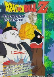 Dragon Ball Z: Androids #1 - Invasion