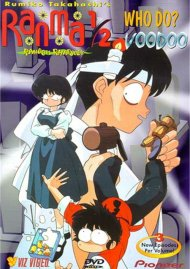 Ranma 1/2: Random Rhapsody - Who Do? Voodoo (Vol. 1)