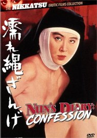 Nuns Diary: Confession