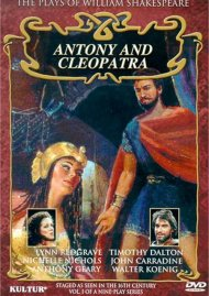 Antony And Cleopatra: The Plays Of William Shakespeare