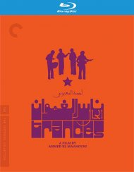 Trances (The Criterion Collection Blu ray)