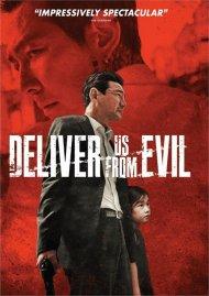Deliver Us From Evil (DVD)