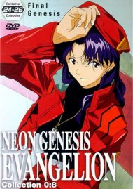 Neon Genesis Evangelion Collection 0:8