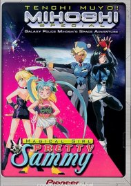 Tenchi Muyo: Mihoshi Special / Magical Girl: Pretty Sammy (Double Feature)