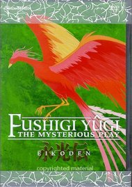 Fushigi Yugi: The Mysterious Play - Eikoden Limited Edition Box