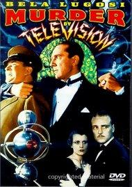 Murder By Television (Alpha)