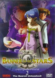 Banner Of The Stars: The Basroil Unleashed! - Volume 2