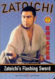 Zatoichi: Blind Swordsman 7 - Zatoichis Flashing Sword