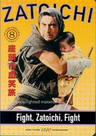Zatoichi: Blind Swordsman 8 - Fight, Zatoichi, Fight