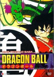 Dragon Ball: King Piccolo Part 2 - Saga Set