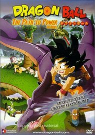 Dragon Ball: The Path To Power (Edited)