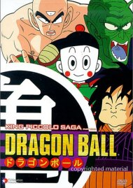 Dragon Ball: King Piccolo Part 1 - Saga Set