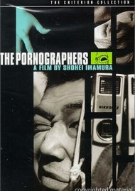 Pornographers, The: The Criterion Collection