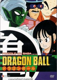 Dragon Ball: Piccolo Jr. Part 1 - Saga Set