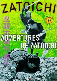 Zatoichi: Blind Swordsman 9 - Adventures Of Zatoichi