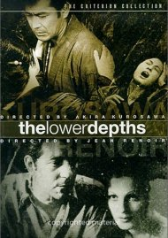 Lower Depths, The: 2 Disc Special Edition - The Criterion Collection