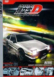 Initial D: Battle (V.1) - Akinas Downhill Specialist