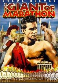Giant Of Marathon (Alpha)