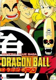 Dragon Ball: General Blue Saga