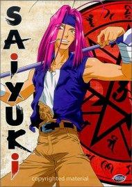 Saiyuki: Volume 7 - The Gods Of War (with Collectors Box)
