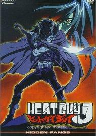 Heat Guy J: Hidden Fangs - Volume 4