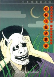 Onibaba: The Criterion Collection