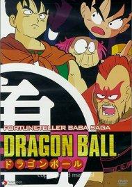 Dragon Ball: Fortune Teller Baba - Saga Set