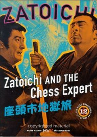 Zatoichi: Blind Swordsman 12 - Zatoichi And The Chess Expert