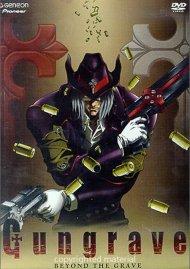Gungrave: Volume 1 - Beyond The Grave