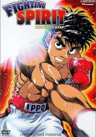 Fighting Spirit: Volume 1 - The First Step