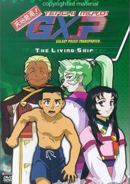 Tenchi Muyo GXP: Volume 5 - The Living Ship