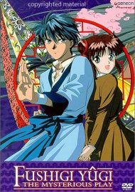 Fushigi Yugi: The Mysterious Play - Volume 1