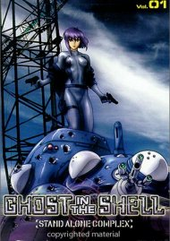 Ghost In The Shell: Stand Alone Complex - Volume 1 - Limited Edition
